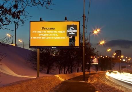 билборд Киев