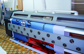 Широкоформатная печать по самым низким ценам в Киеве