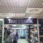 Оклейка плёнкой в Киеве - фото 2