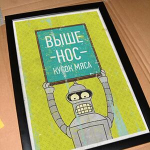 Печать на бумаге Киев
