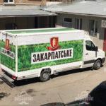 Брендирование авто Киев