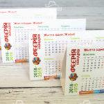 Печать календарей - фото 5