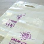 Пакеты с логотипом - фото 1