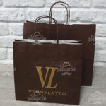 Пакеты с логотипом - фото 2