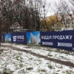 Монтаж баннеров Киев - фото 6