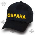 Печать на кепках - фото 3