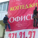 Услуги альпинистов в Киеве - фото 5