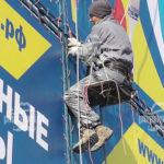 Услуги альпинистов в Киеве - фото 1