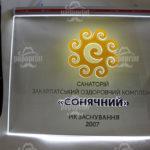 акрилайт киев - фото 4