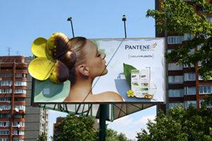 печать билбордов киев