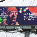 печать бигбордов Киев - фото 1