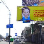 печать бигбордов Киев - фото 3