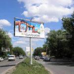 печать бигбордов Киев - фото 6