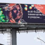 печать бигбордов Киев - фото 8