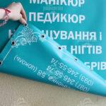 Печать баннеров - Фото 8