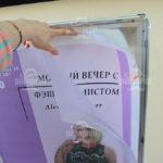 печать на самоклеющейся бумаге - фото 12