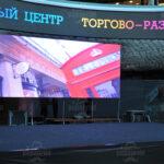 аренда led экрана - фото 19